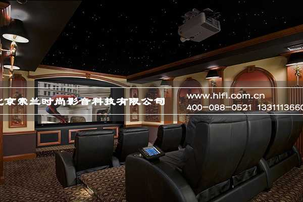 Home-Theater-Decorations1