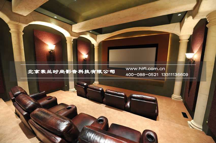 Modern-Home-Theater-Design-Pictures-20