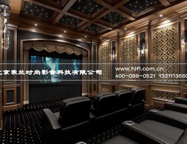 pic-home-theater-installation-nj-large